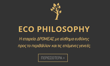 ECO Philosophy